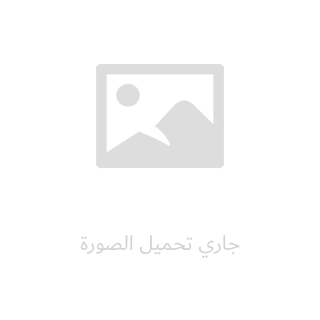 فصفص مصري محمص بالليمون